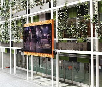 AUTV screen